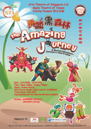 The Amazing Journey Show