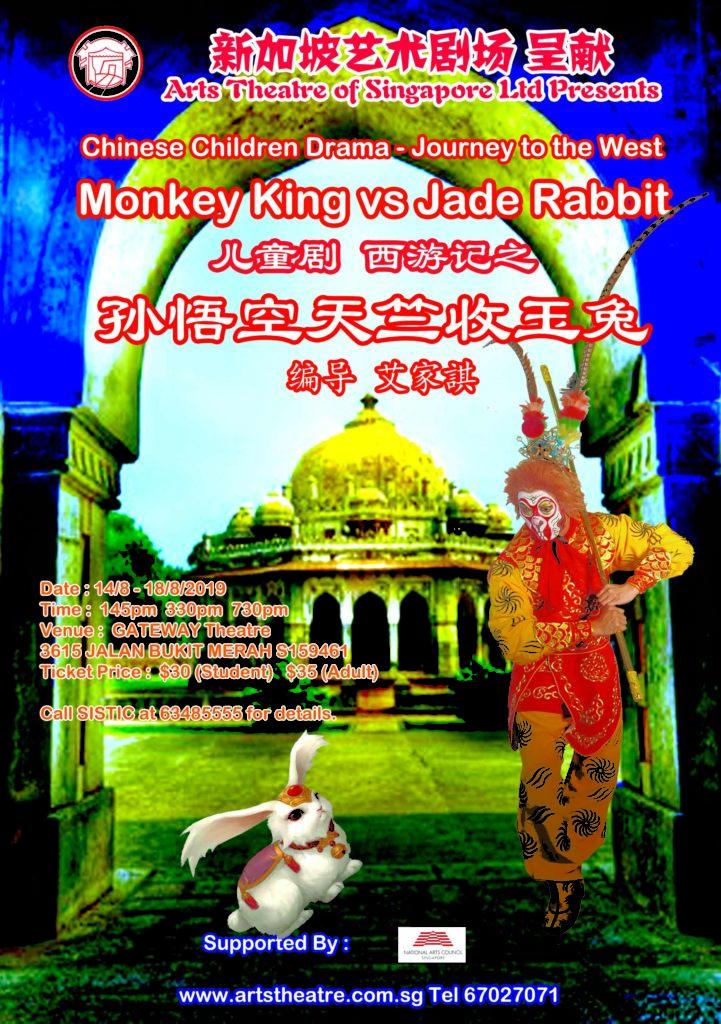 Monkey King Vs Jade Rabbit Performance